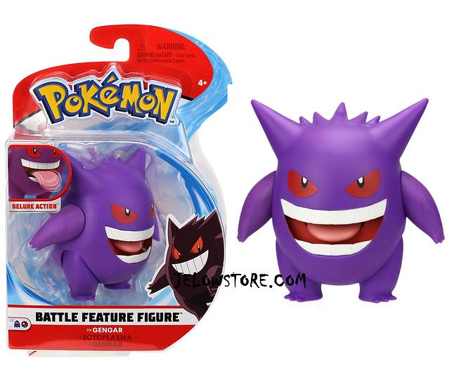 pokemon battle feature figure ectoplasma