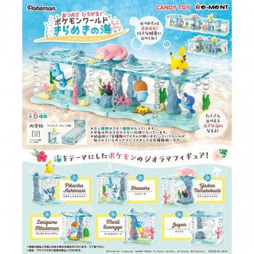 POKEMON WORLD GLITTERING SEA - Collection Complète