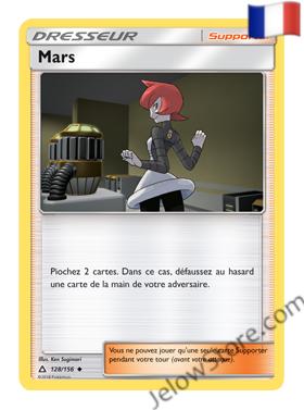 MARS 128/156 FR [SL5 ULTRA PRISME]