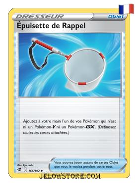 EPUISETTE DE RAPPEL 165/192 FR [EB02 CLASH DES REBELLES]