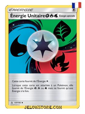 ENERGIE UNITAIRE 137/156 FR [SL5 ULTRA-PRISME]