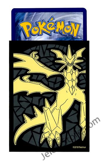 Sleeve Pokémon - Ultra-Necrozma X1