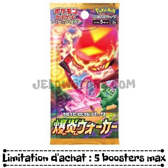 """TCG JAP - Booster x1 """"BAKUEN WALKER"""""""