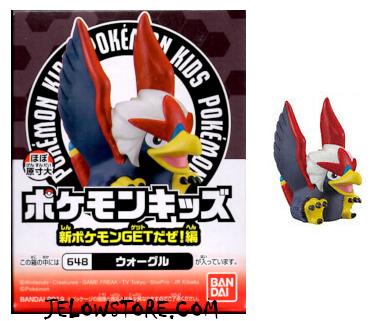 finger puppet pokemon gueriaigle