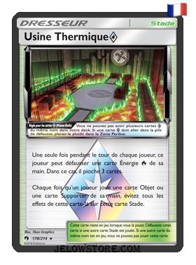 USINE THERMIQUE PRISME 178/214 FR SL8 TONNERRE PERDU
