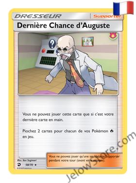 DERNIERE CHANCE D'AUGUSTE HOLO 58/70 FR [SL7.5 MAJESTE DES DRAGONS]