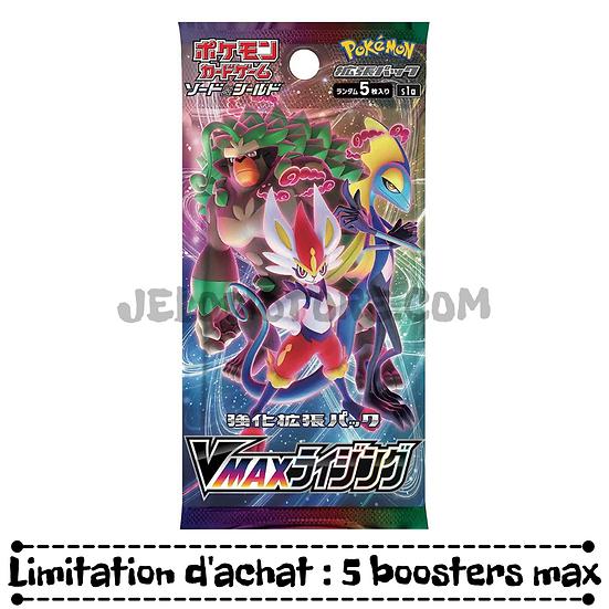 "TCG JAP S1a - Booster x1 ""VMAX RISING"""