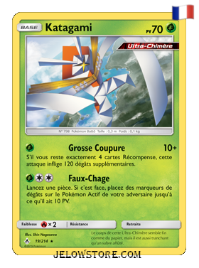 Carte Pokémon Katagami holo fr 19/214