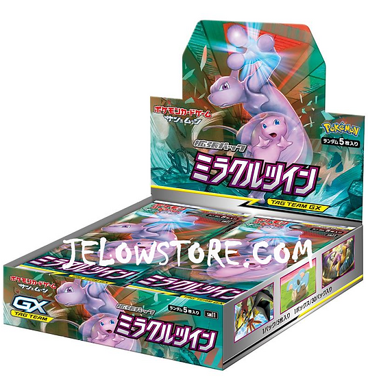 """TCG JAP - """"MIRACLE TWIN"""" Box - 30 boosters"""