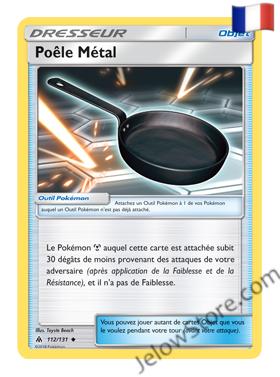 POELE METAL 112/131 FR SL6 LUMIERES INTERDITES