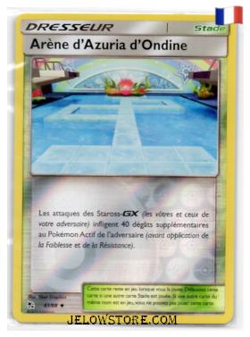 ARÈNE D'AZURIA D'ONDINE REVERSE 62/68 FR [SL11.5 DESTINÉES OCCULTES]