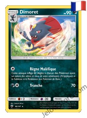 Carte Pokémon SL3 Ombres Ardentes Dimoret FR 86/147