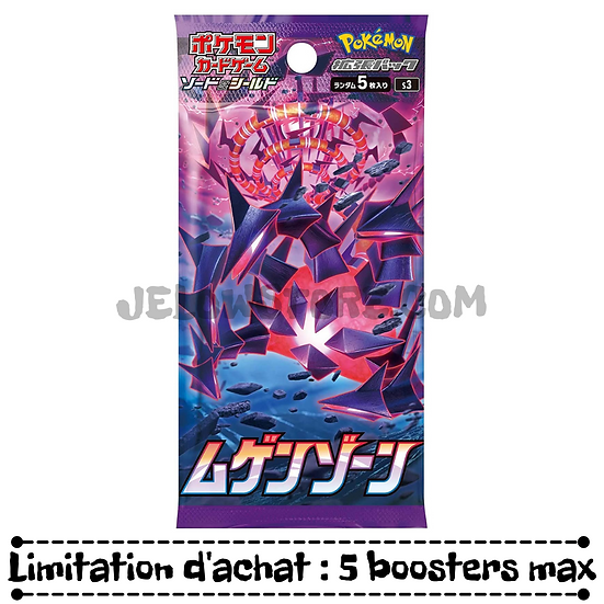 """TCG JAP S3 - Booster x1 """"INFINITY ZONE"""""""