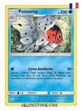 Carte Pokémon SL10 Poissoroy 49/214