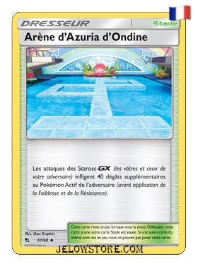 ARÈNE D'AZURIA D'ONDINE 61/68 FR [SL11.5 DESTINÉES OCCULTES]