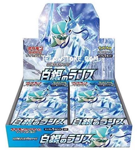 pokemon silver lance box