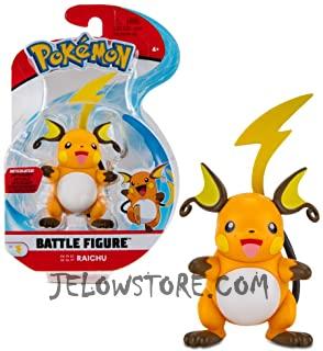 Pokémon [Battle Figure]: Raichu