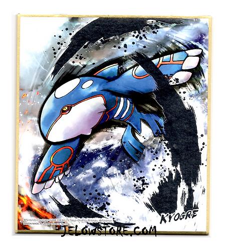 shikishi art pokemon kyogre
