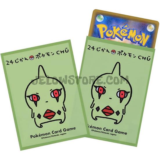TCG JAP - Sleeve [24 Pokemon CH Yoguiras] x64