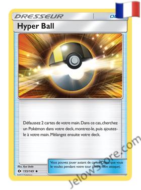 HYPER BALL 135/149 FR [SL1 SOLEIL ET LUNE]