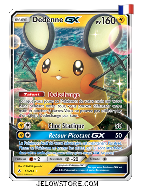 Acheter Dedenne GX 57/214 Alliance Infaillible Carte Pokémon