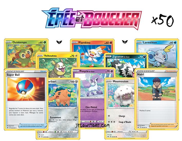 lot de cartes pokemon epee et bouclier