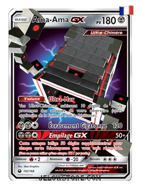 AMA-AMA-GX 102/168 FR SL7 TEMPETE CELESTE