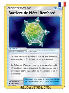 BARRIERE DE METAL RENFORCE 180/214 FR [SL10 ALLIANCE INFAILLIBLE]