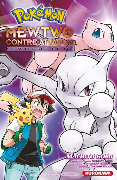 manga pokemon mewtwo contre attaque