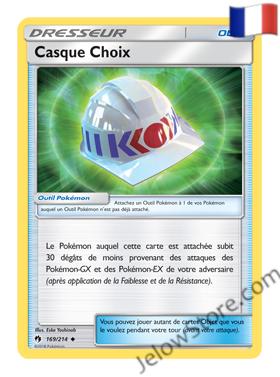 CASQUE CHOIX 169/214 FR [SL8 TONNERRE PERDU]