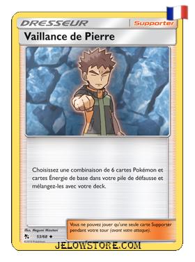 VAILLANCE DE PIERRE 53/68 FR [SL11.5 DESTINÉES OCCULTES]
