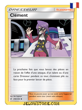 CLEMENT 208/236 FR [SL12 ECLIPSE COSMIQUE]