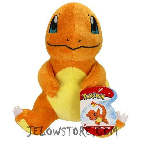 Peluche Pokémon 20cm [SALAMECHE]