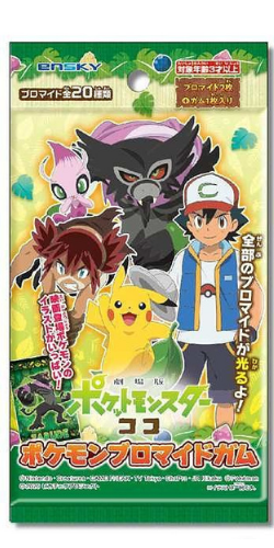 POCKET MONSTERS THE MOVIE - COCO: BOOSTER GUMMY CARD - x1