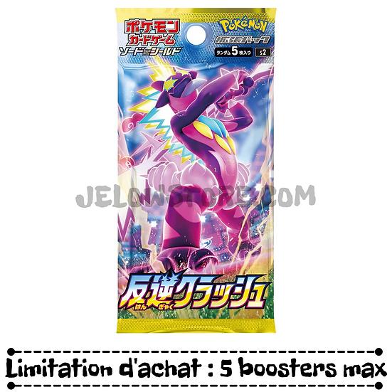"TCG JAP - Booster x1 ""Rebel Clash"""