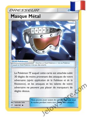 MASQUE METAL 148/181 FR [SL9 DUO DE CHOC]