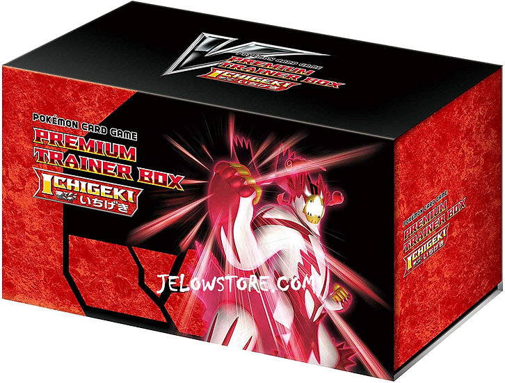 TCG JAP - Premium Trainer Box [ICHIGEKI]