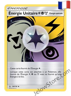 ENERGIE UNITAIRE 138/156 FR [SL5 ULTRA-PRISME]