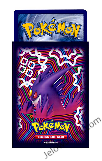 Sleeve Pokémon - Mega-Ectoplasma X1