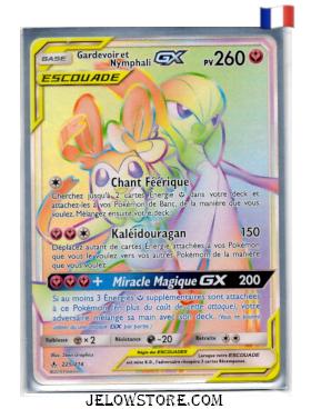 Carte Pokémon Escouade Gardevoir et Nymphali GX Secrète rainbow 225/214 SL10 Alliance Infaillible