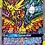carte promo pokémon SM210 destinées occultes SL11.5