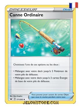 CANNE ORDINAIRE 171/202 FR [EPEE ET BOUCLIER]