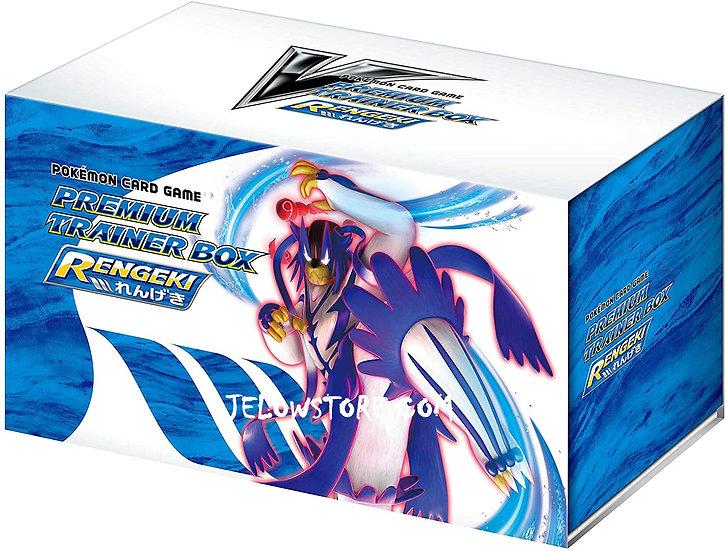 TCG JAP - Premium Trainer Box [RENGEKI]