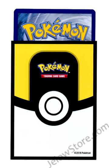 Sleeve Pokémon - Ultra Ball X1