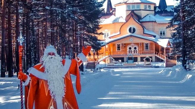 В гости к Деду Морозу и Кикиморе Вятской