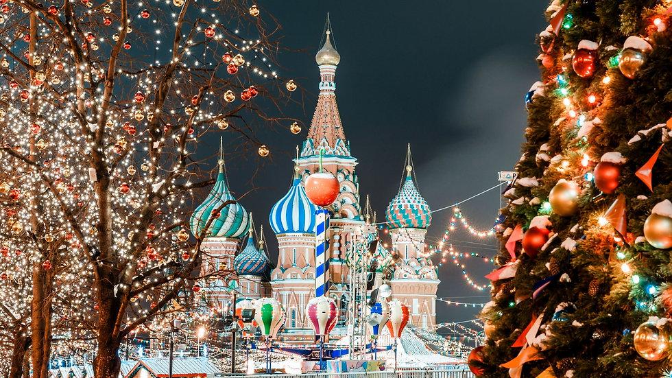 Новогодние Московские Каникулы
