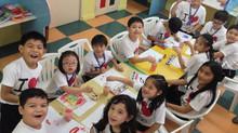 It's more fun in Primary 1!