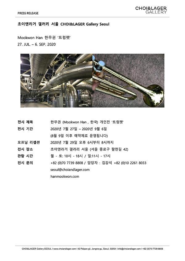 MKH Press Release-21.jpg