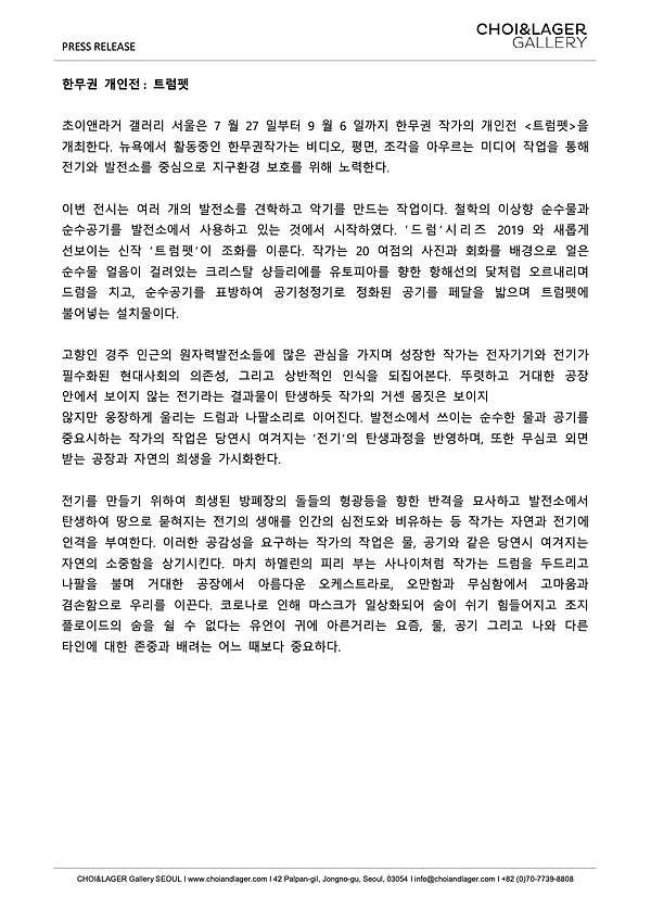 MKH Press Release-22.jpg