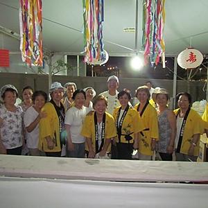 2º FESTIVAL DO JAPÃO MT